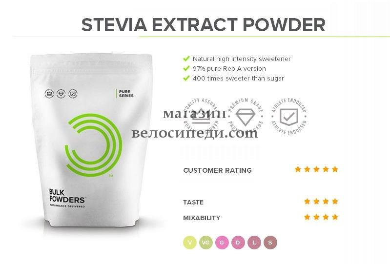 Има ли калории в подсладител Stevia?