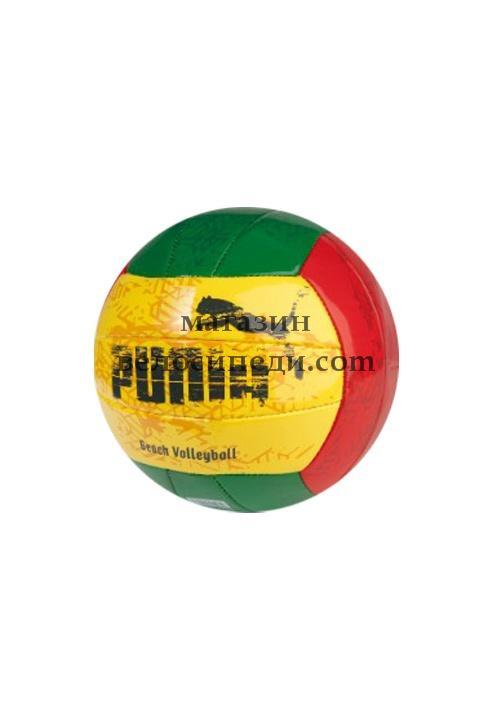 Волейболна топка PUMA Beach Volleyball Training: Магазин ...