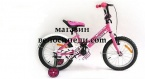 Велосипед 16 BMX Ninja Boys/Girls